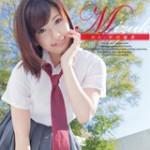 """本日より""""Mizuki D3・早川瑞希 Vol.2""""が定額配信スタートです!!"""