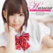 Harura 爛漫、春色笑顔・森はるら Vol.2