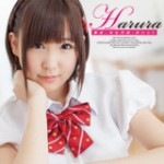 """本日より""""Harura 爛漫、春色笑顔・森はるら Vol.2""""が定額配信スタートです!!"""