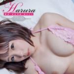 """本日より""""Harura 爛漫、春色笑顔・森はるら Vol.3""""が定額配信スタートです!!"""