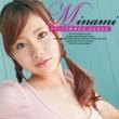 Minami Eカップ天然美少女・白石みなみ Vol.2
