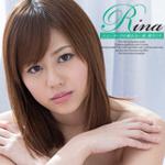 """本日より""""Rina ニューヨークの眠れない夜・瑠川リナ Vol.3""""が定額配信スタートです!!"""