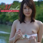 """本日より""""Mizuho 復活、女神の微笑・上原瑞穂 Vol.1""""が定額配信スタートです!!"""