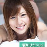 """本日より""""Rina ニューヨークの眠れない夜・瑠川リナ Vol.2""""が定額配信スタートです!!"""