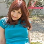 """本日より""""Lilliy Top Secret!・リリィ Vol.1""""が定額配信スタートです!!"""