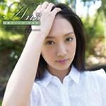 """本日より""""An3 笑顔がいいね・辻本杏 Vol.1""""が定額配信スタートです!!"""