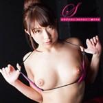 """本日より""""Sayaka みやびやかに、さわやかに…・雅さやか Vol.3""""が定額配信スタートです!!"""