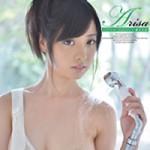 """本日より""""Arisa イマドキガールはGカップ・藤井有彩 Vol.1""""が定額配信スタートです!!"""