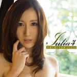 """本日より""""1.5MB Julia4 永遠に美しき女神 JULIA""""が配信スタートです!!"""