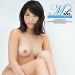 """本日より""""Miki Future world・春原未来""""が配信スタートです!!"""