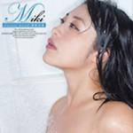 """本日より""""Miki Future world・春原未来 Vol.3""""が定額配信スタートです!!"""