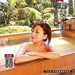 """本日より""""美女秘湯めぐり 吉奈温泉編/大島彩 西山希""""が配信スタートです!!"""