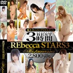 【本日発売!】REbecca STARS3 -The princesses- がDVD、BD同時発売です!