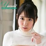 """本日より""""Yura2 白き美少女との再会・さくらゆら Vol.3""""が定額配信スタートです!!"""
