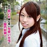 """本日より""""まだ初々しいGカップ巨乳新人マネージャーの危険日を狙って生中出し。/近藤理沙""""が配信スタートです!!"""