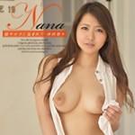 """本日より""""Nana 穏やかさに包まれて・沖田奈々 Vol.1""""が定額配信スタートです!!"""