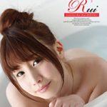"""本日より""""Rui Colorful Rui Box・長谷川るい Vol.2""""が定額配信スタートです!!"""