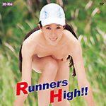 """本日より""""Runners High/大杉すみれ""""が配信スタートです!!"""