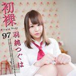 """本日より""""初裸 virgin nude 羽純つぐは Vol.2""""が定額配信スタートです!!"""