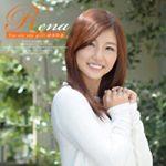 """本日より""""Rena Too shy shy girl!!・清本玲奈 Vol.1""""が定額配信スタートです!!"""