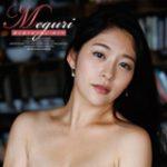 """本日より"""" Meguri 君と巡り会う為に・めぐり vol.1""""が配信スタートです!"""