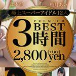 """本日S級アイドルベスト盤""""REbecca STARS4 -The queens-""""の発売日です!"""