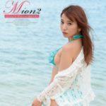 """本日より""""Mion2 Natural & Beautiful・園田みおん vol.3""""が配信スタートです!"""