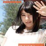 """本日より定額ダウンロード""""Haruka 遥か、君とともに…・波木はるか vol.1""""が配信スタートです!"""