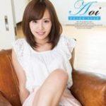 """本日より定額ダウンロード""""Aoi 茜色の約束・あかね葵 vol.1""""が配信スタートです!"""