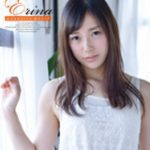 """本日より定額ダウンロード""""Erina 女子大生のリアル・桜木エリナ vol.1""""が配信開始です!"""