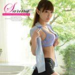 """【定額】本日より""""Sarina Precious treasure・黒川サリナ vol.2""""が配信スタートです!"""
