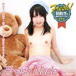 """本日より""""りあ Fresh Nude〜新・鮮・裸・身〜""""が配信スタートです!"""