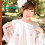 """【定額】本日より""""Tsumugi Sweet honeymoon・明里つむぎ vol.3""""が配信中です!"""