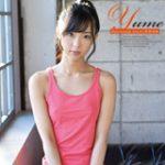 """【定額】本日より""""Yume Daydream lover・竹田ゆめ vol.2""""が配信スタートです!"""
