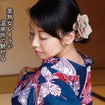 本日より「女優×温泉~奇跡のプロポーションforty-eight レイラ~」 美咲レイラが配信スタートです!